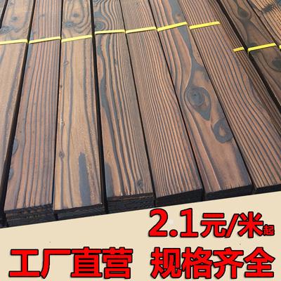 戶外防腐木木板碳化木地板實木護牆板葡萄架懸吊式天花板龍骨木條木方板材