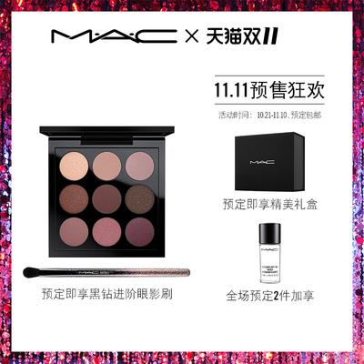 【雙11預售】MAC/魅可九色眼影盤 彩妝九宮格大地色啞光送眼影刷