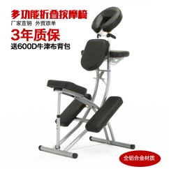 Massage Chair Portable Comfortable Chairs For Gaming Usd 337 43 New Tattoo Health Foldable Scraping Beauty