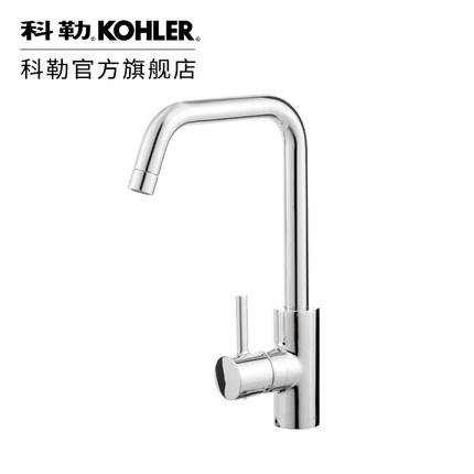 kitchen faucets kohler modern stools 科勒kohler 可芙升级厨房龙头k 97274t 4 cp tmall com天猫