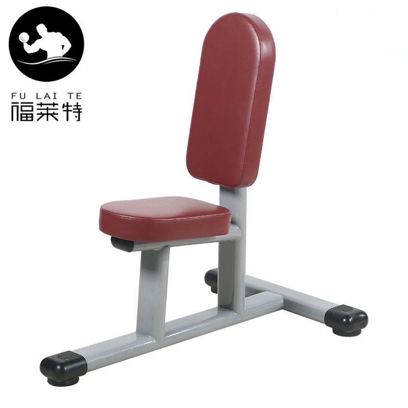 chair gym commercial white wicker chairs nz usd 252 50 professional equipment push shoulder right angle stool fitness triangle muscle training