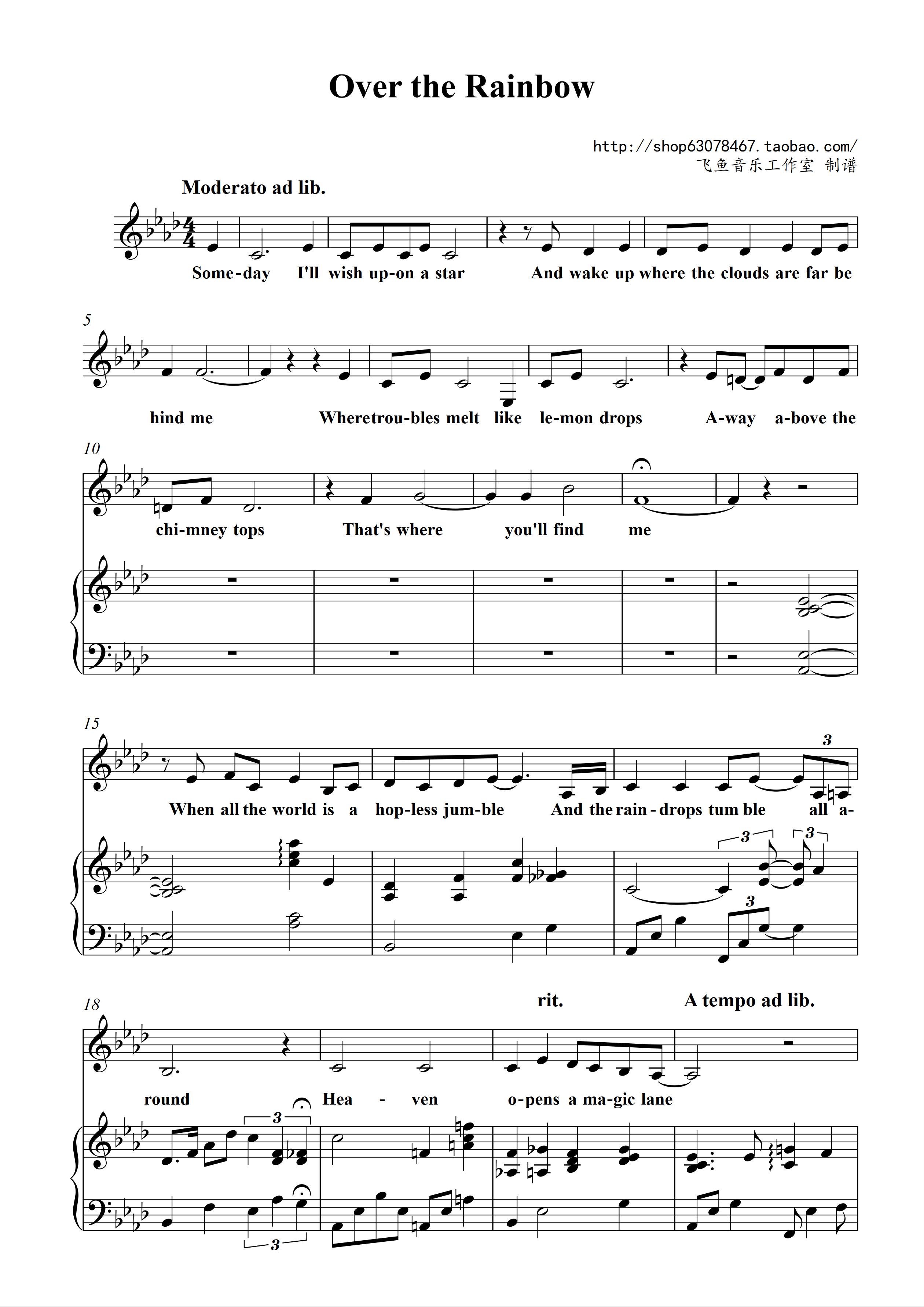 鋼琴扒譜 鋼伴正譜伴奏編配 聽記寫五線樂譜簡譜 打譜製作sib.ove