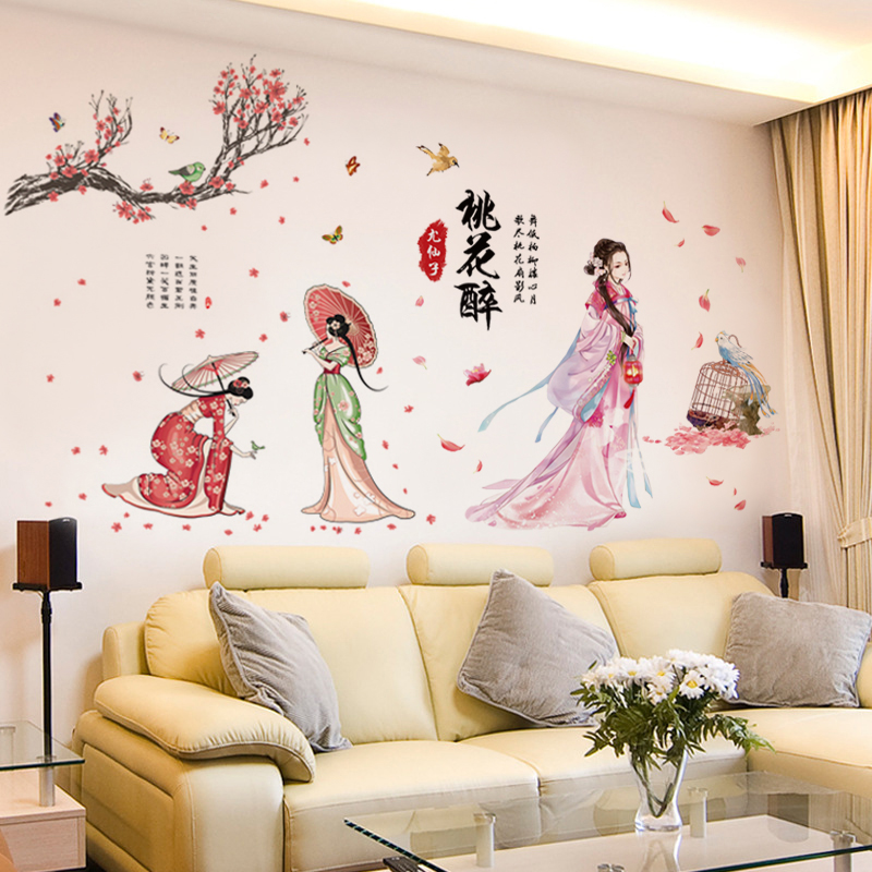 wall stickers living room discount table lamps for usd 8 07 chinese style character landscape painting sticker background bedroom decoration