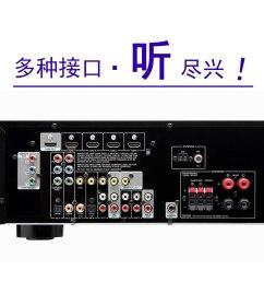 shop 9th anniversary yamaha yamaha yht 299 home satellite home theater amplifier [ 1000 x 1000 Pixel ]