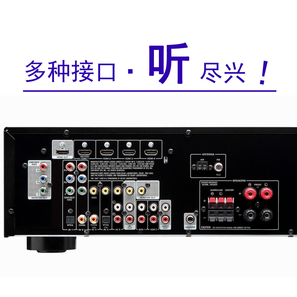 hight resolution of  shop 9th anniversary yamaha yamaha yht 299 home satellite home theater amplifier