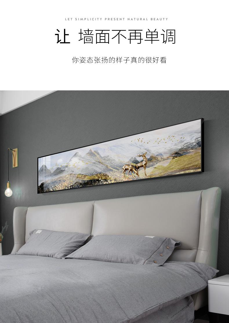 新中式臥室牀頭裝飾畫客廳沙發背景牆掛畫現代簡約橫版麋鹿壁畫
