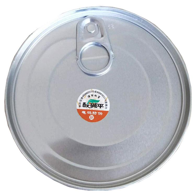 河北華林酸鹼平狻戩平苜蓿酵素固體飲料 苜蓿粉大桶粉300克