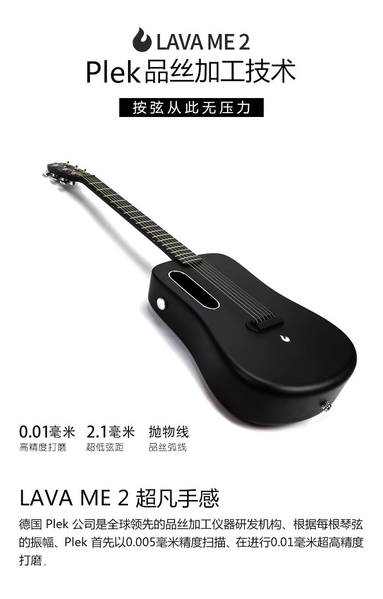 拿火吉他LAVA ME2碳纖維36寸旅行學生全單板民謠吉他男女吉它初學