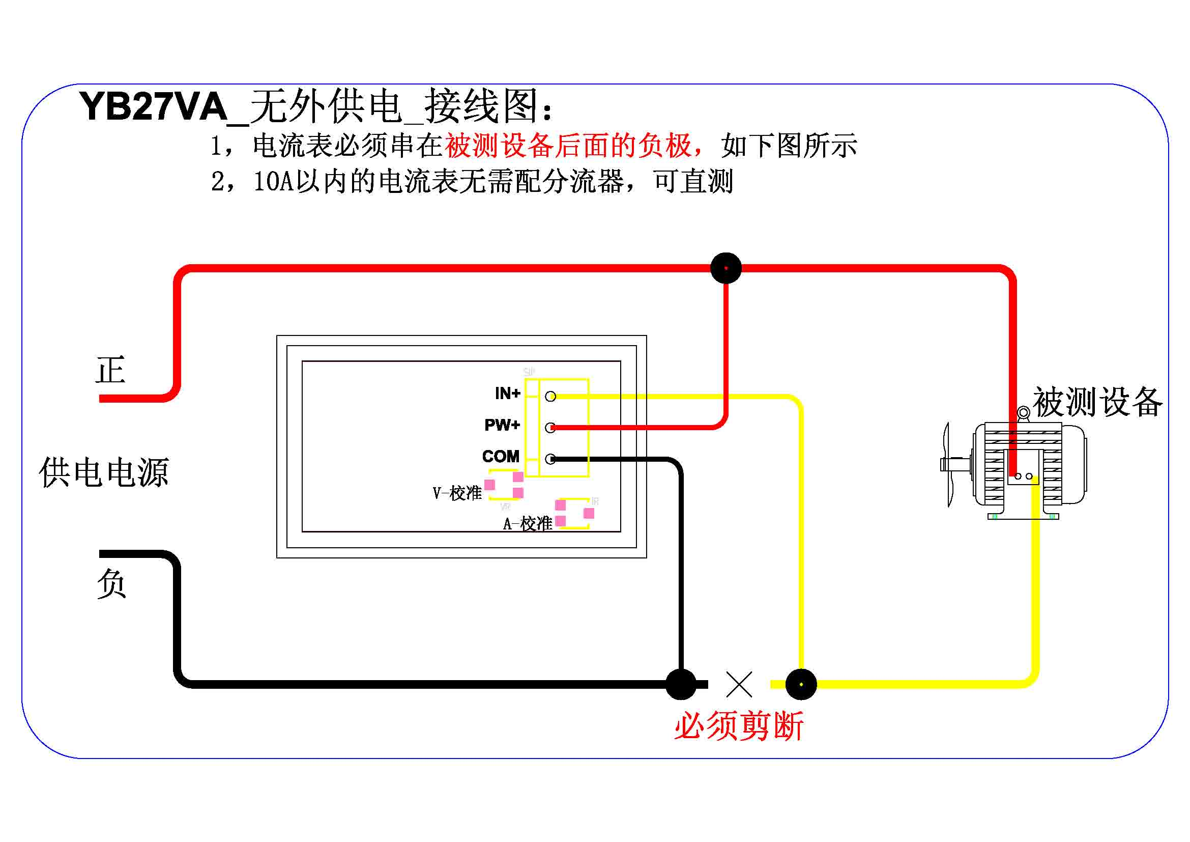 wiring diagram for automotive voltmeter spider tool yb27va third line dc digital ammeter head double