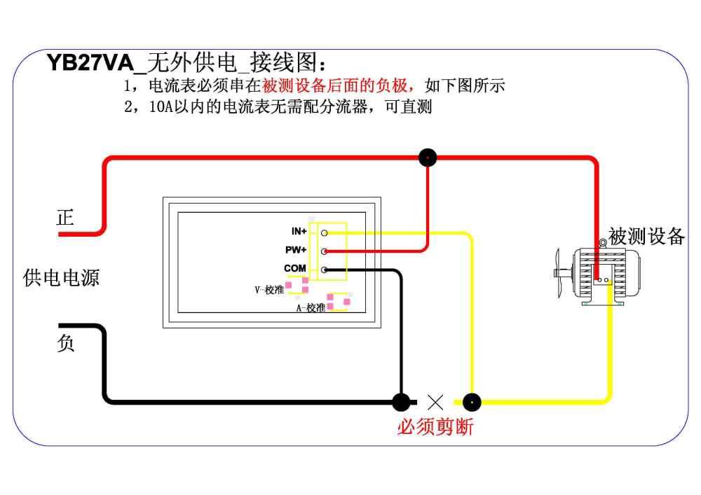 medium resolution of yb27va three wire dc digital voltmeter ammeter head double digital yb27va wiring diagram without shunt