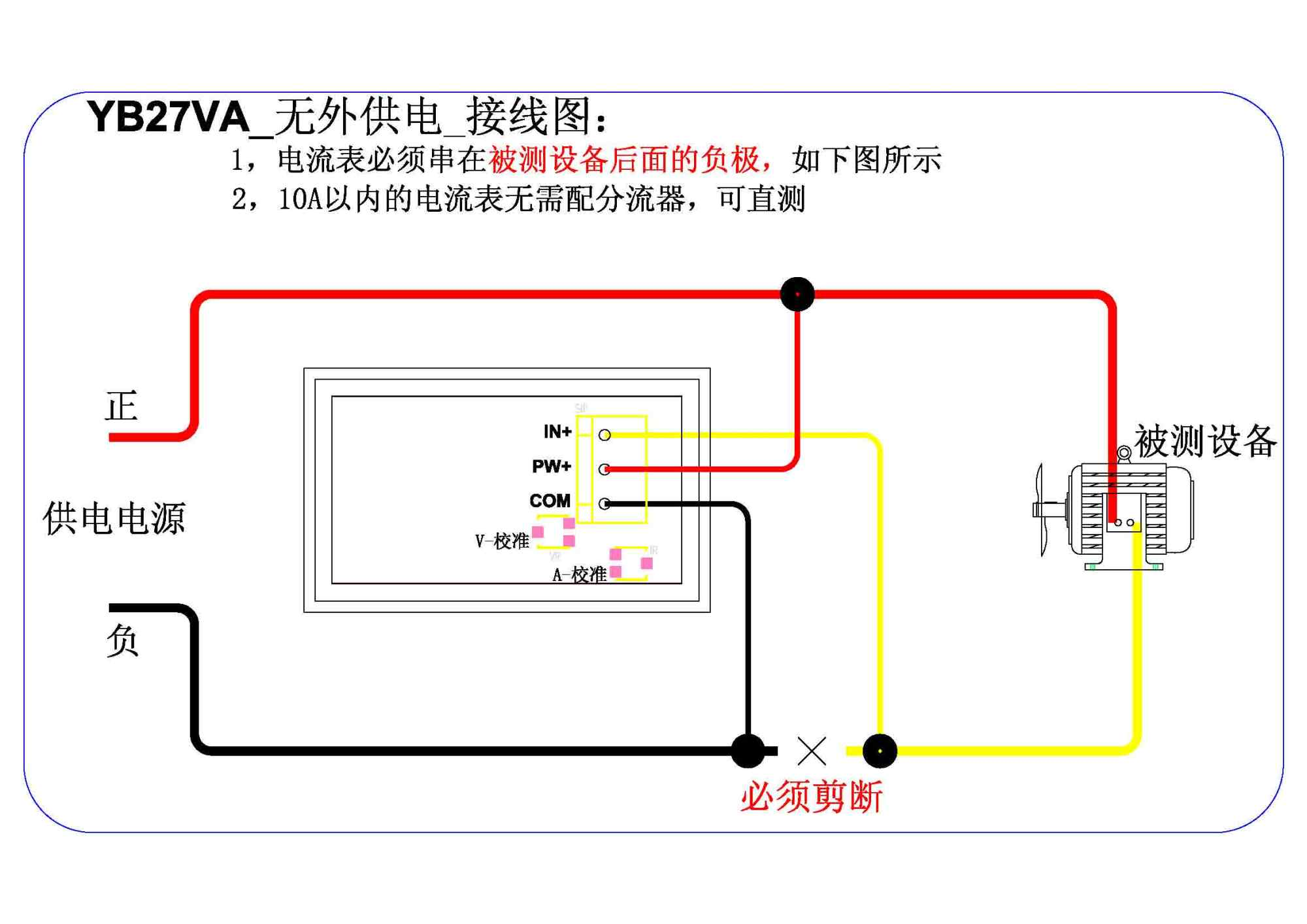 hight resolution of yb27va three wire dc digital voltmeter ammeter head double digital yb27va wiring diagram without shunt