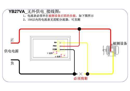 small resolution of yb27va three wire dc digital voltmeter ammeter head double digital yb27va wiring diagram without shunt