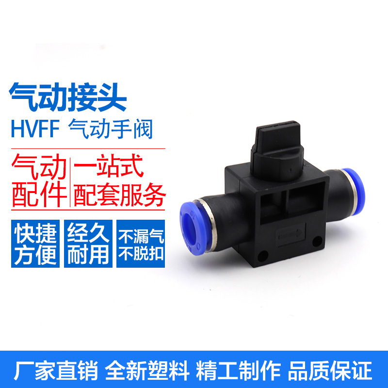 Air Compressor Fittings Accessories