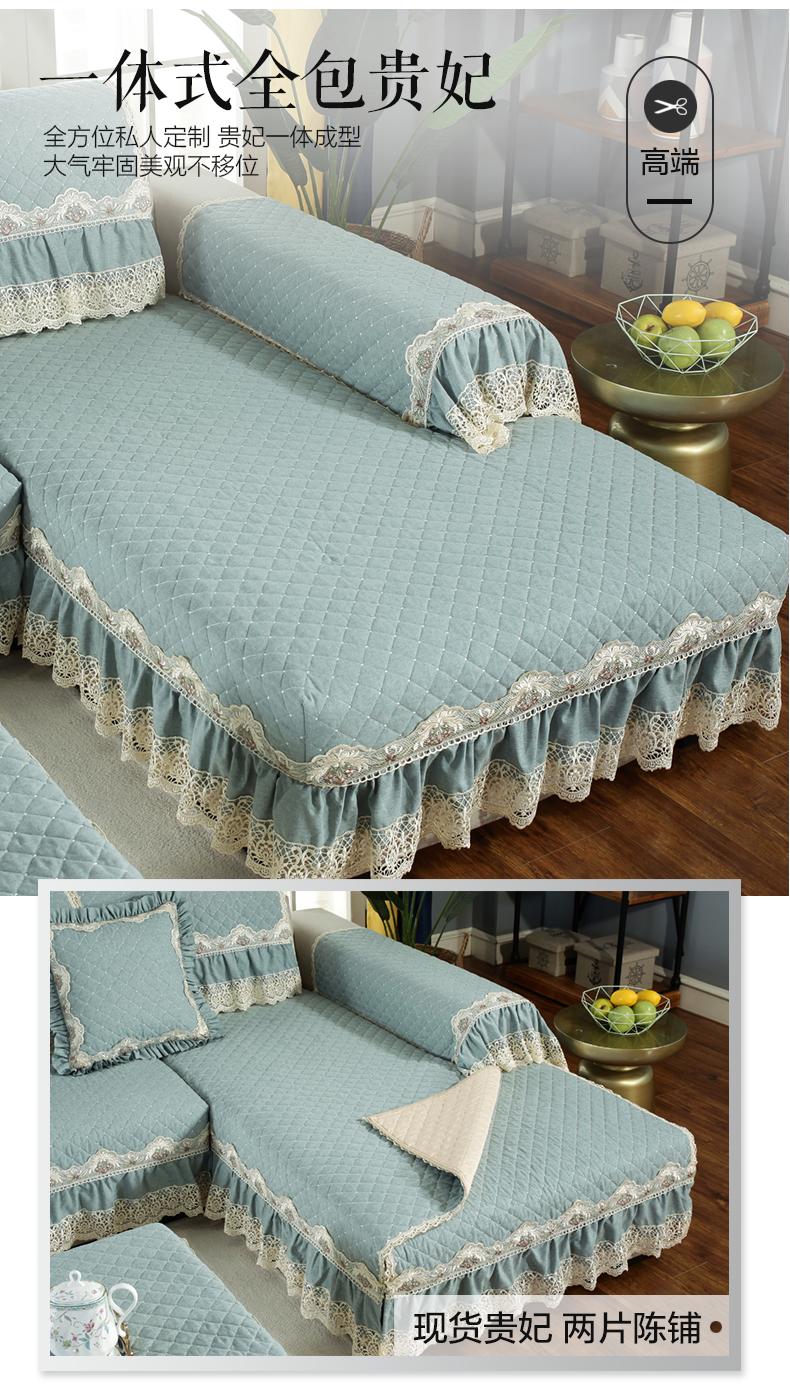 一整套沙發套罩全包萬能套沙發墊四季通用防滑北歐簡約加厚坐墊子