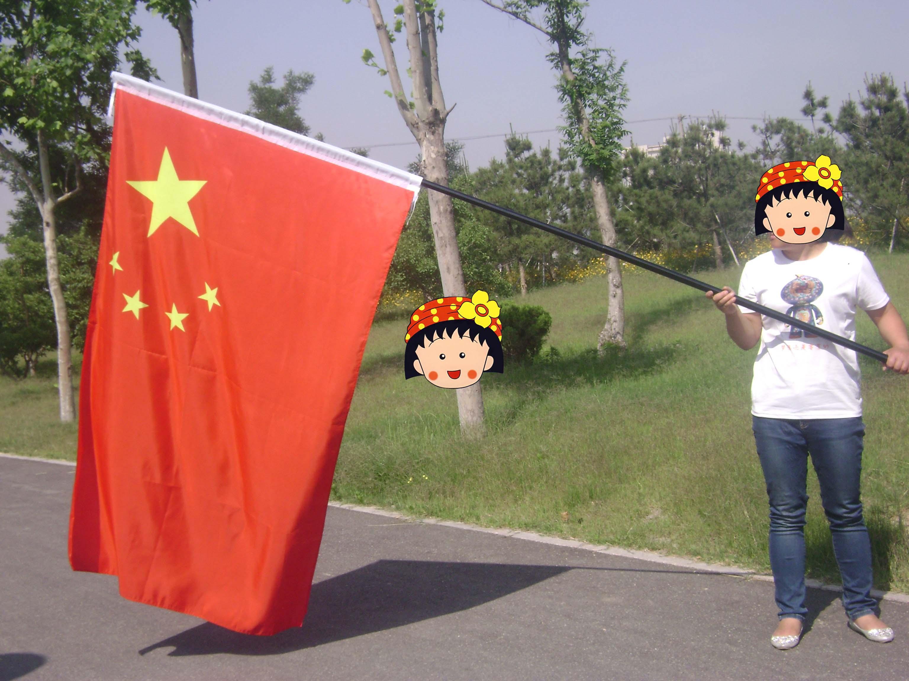 包郵3號中國國旗 世界各國國旗大紅色旗 五星紅旗國旗 納米防水