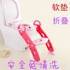Potty Chair With Ladder Fishing Shade Usd 29 30 Children S Toilet Cover Men Baby Child Female Infant Seat Increase Number