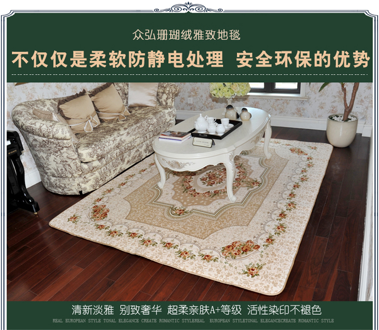 130x190cm American Countryside Carpets For Living Room Flower Home
