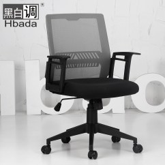Simple Desk Chair Ergonomic Gumtree Usd 391 80 Computer Student Home Swivel Study Dormitory Conference Staff