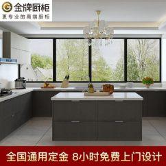 Kitchen Cabinet Photos Desing 金牌厨柜整体厨房定制整体厨房橱柜定做预付金橱柜定做金牌橱柜 Tmall Com天猫