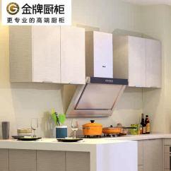 Ash Kitchen Cabinets Kitchens Designs 金牌厨柜整体橱柜定制枫之木语2浅灰雅白石英石台面整体定做橱柜 Tmall 金牌厨柜整体橱柜定制枫之木语2浅灰雅白石英