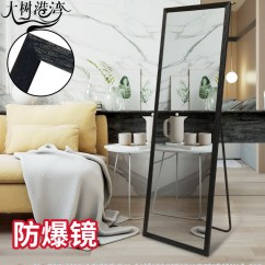 Full Length Mirror In Living Room Color Scheme Ideas Usd 45 10 Home Explosion Proof Dressing Floor Wall