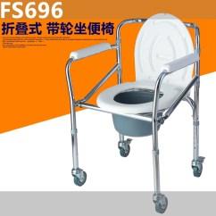Chair Cba Steel Eno Stand Usd 62 96 Genuine Foshan Fs696 L Folding Portable Seat Toilet Bath With Wheel Stool