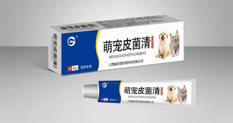 寵物醫院 貓癬 狗皮膚病藥膏去蟎蟲真菌濕疹法鬥貓蘚狗治療皮膚病