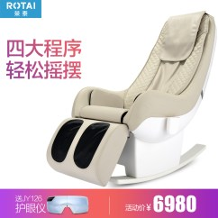 Rongtai Massage Chair Antique Wooden Barber Usd 1816 17 Rt5610 Rocking Home Body