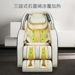 Rongtai Massage Chair Toddler With Name Australia Rt7800 Home Automatic Body Kneading Multifunction Space Capsule Electric Sofa