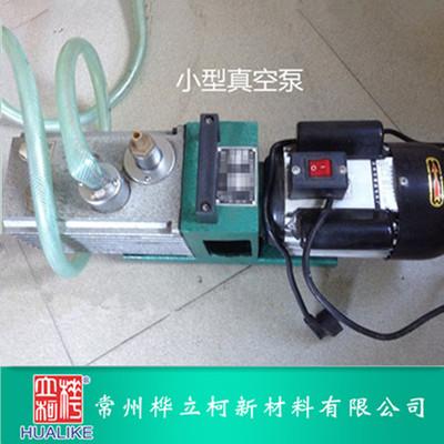碳纖維製品真空導入導流小型抽氣泵 4L高速負壓站供應補充潤滑油