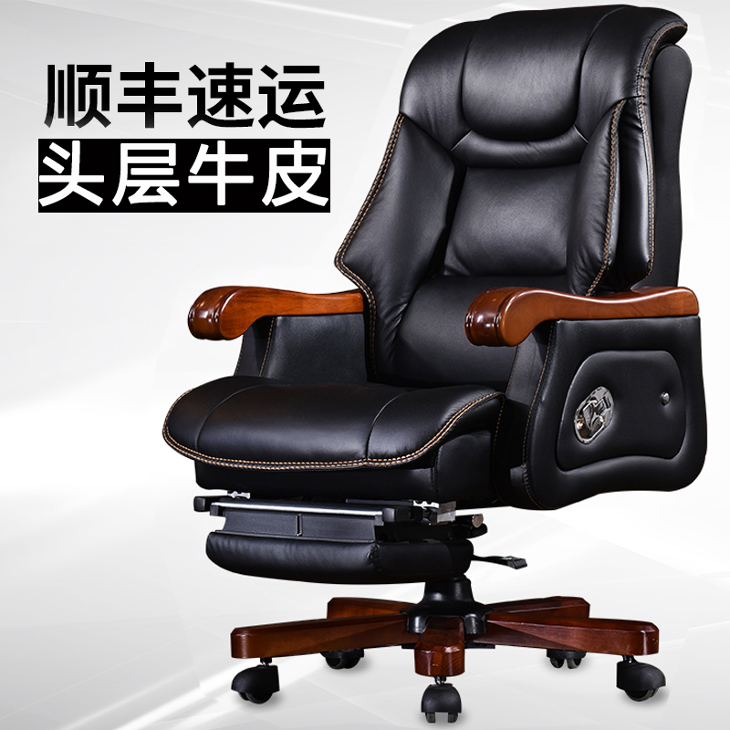 wood and leather office chair pink bean bag usd 452 39 boss reclining solid back massage computer