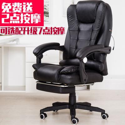 ergonomic chair home osaki 7075r massage review new upgraded boss computer office tb2o dvbuuil1jjszfrxxb3xfxa 716489620 jpg 400x400q80