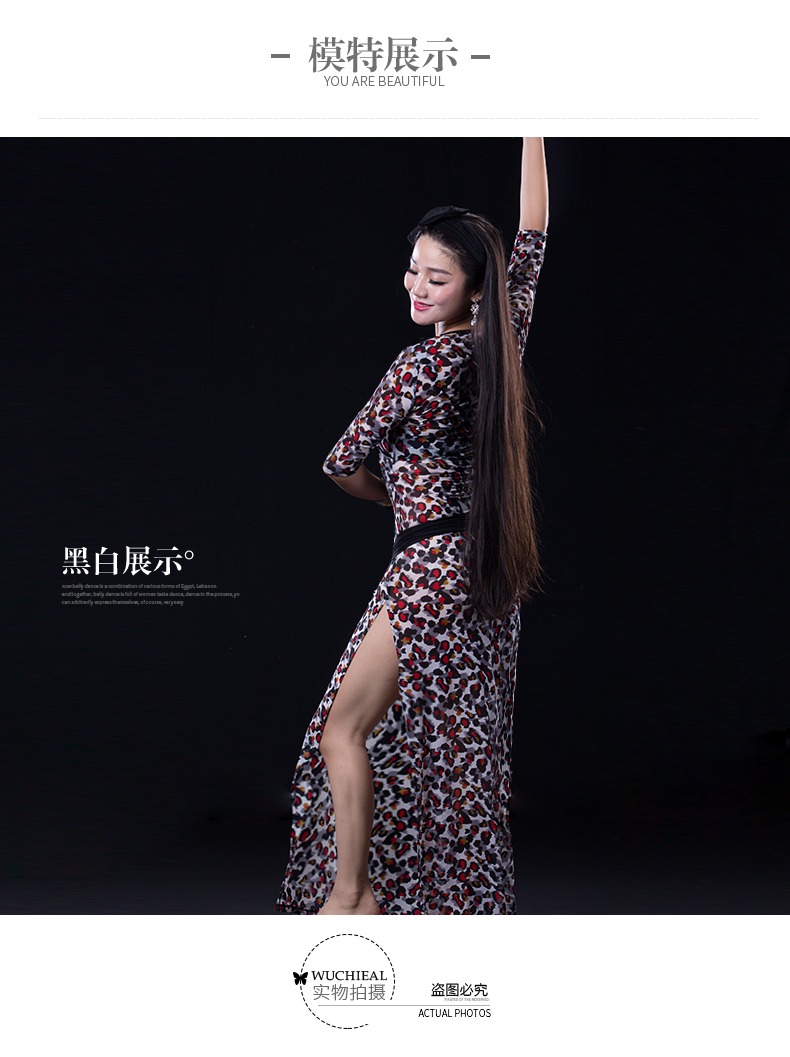Модный сексуальный танец