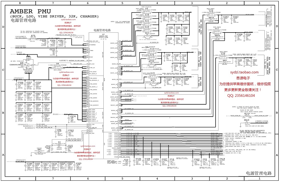 [Download 44+] Schematic Iphone 7 Plus Parts Diagram