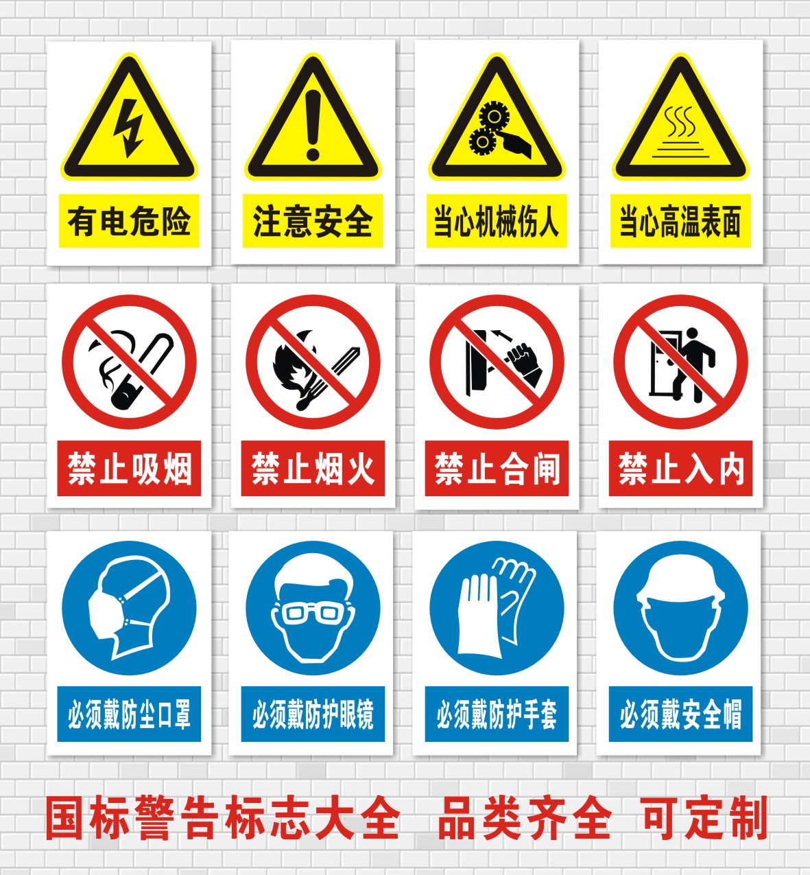 Non Pyrotechnic Safety Signs Fire Warning Signs Factory