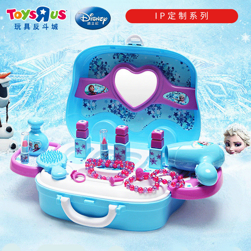 toys r us kitchens kitchen sink images usd 55 69 frozen series makeup suitcase lightbox moreview