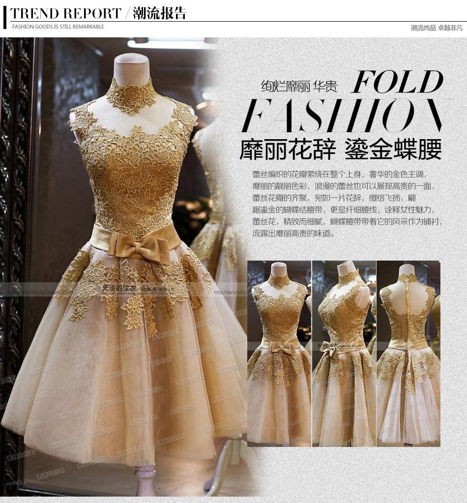 天使的嫁衣 輕奢名媛 金色短款宴會年會訂婚婚紗小禮服洋裝5963