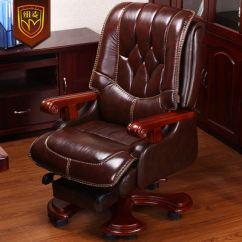 Swivel Chair Large Compact Rocking New Mai Leather Boss Reclining High End Massage Computer Tb20f7pdf6h8kjjsspmxxb2wxxa 919426707 Jpg 400x400q80