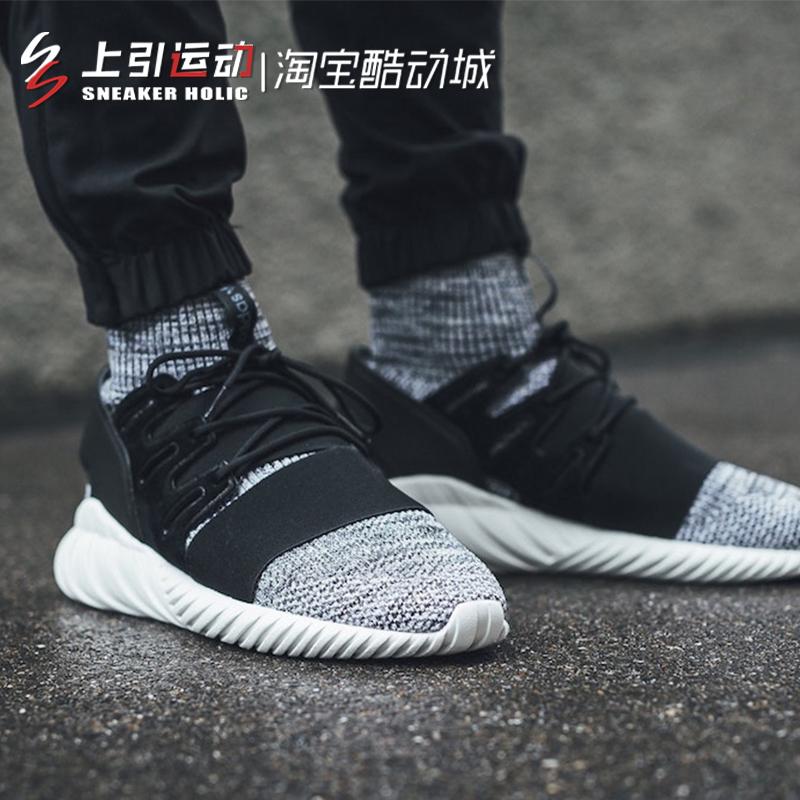 Tubular Doom|BUY敗鞋|FLIGHTCLUB中文站|SNEAKER球鞋專業網站