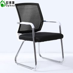 Ergonomic Computer Chair Cheap Cover Hire Birmingham Usd 47 17 Ouvana Office Conference Bow Net Staff Mahjong