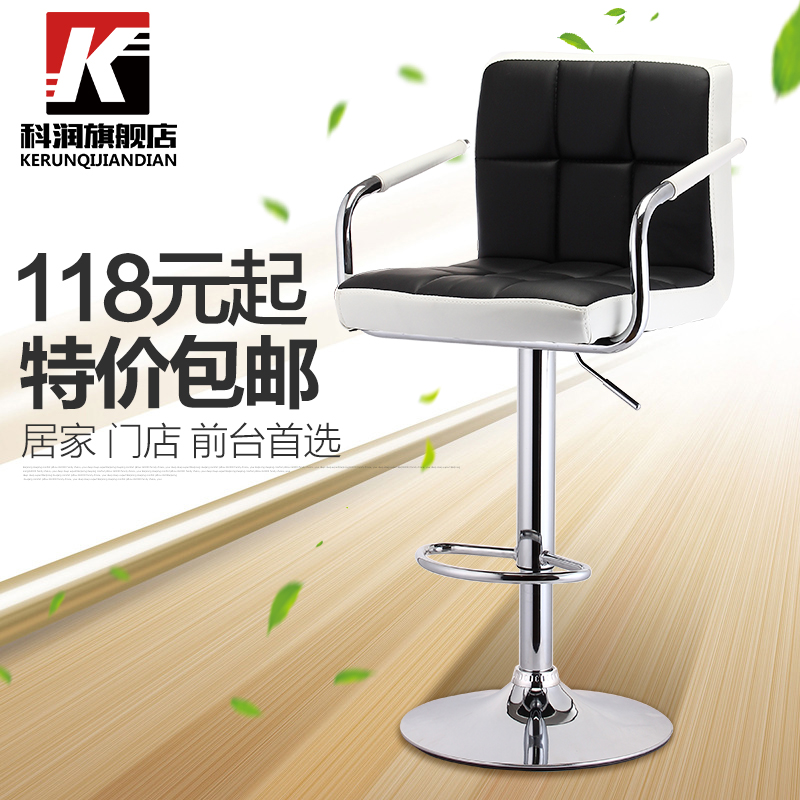 high bar stool chairs foldable adirondack chair usd 54 68 kerun european style foot simple backrest mobile
