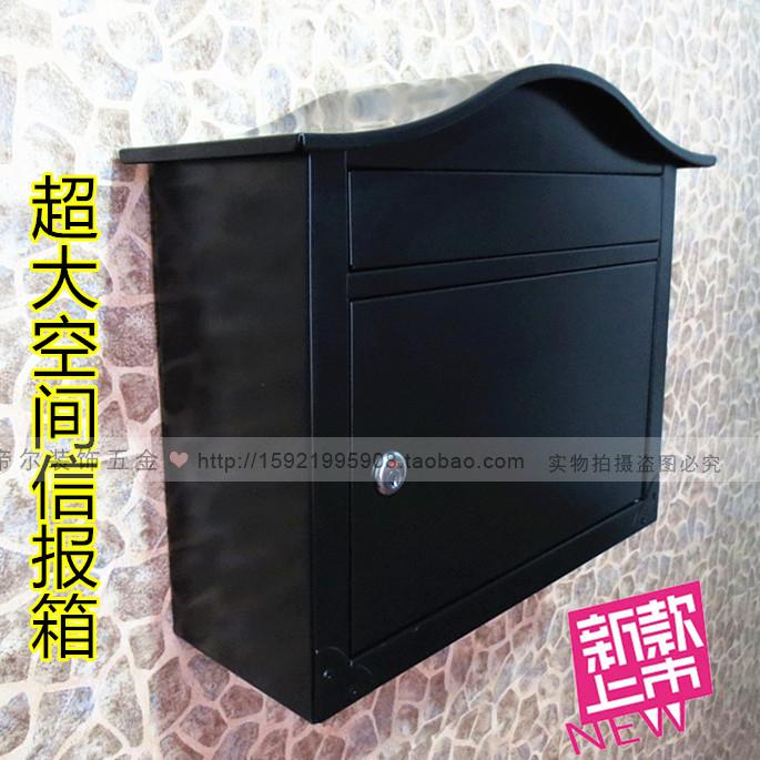 large wall mounted mailbox