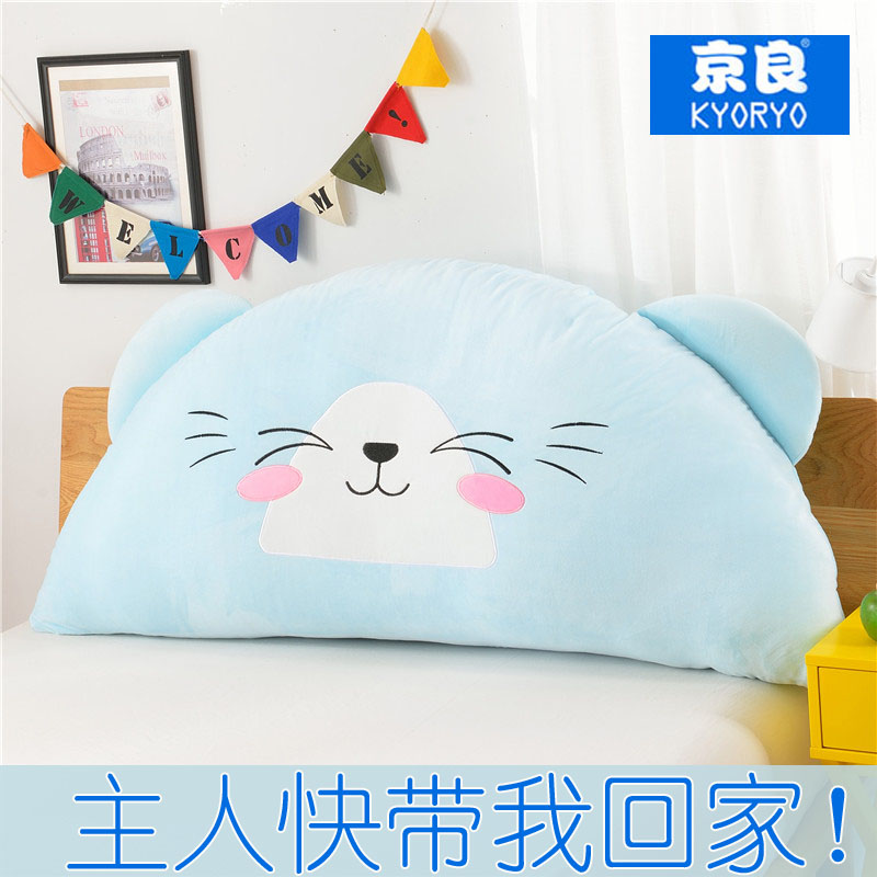 usd 70 73 bedside cushioned upholstery