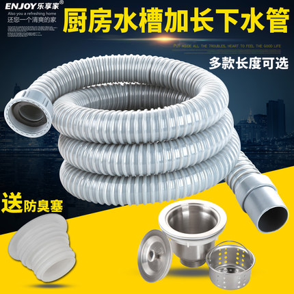 kitchen sink drain pipe ikea island 厨房水槽洗菜盆下水管厨房管双槽排水管水槽下水器水池下水道配件 tmall 厨房水槽洗菜盆下水管厨房管双槽排水管水槽下水器