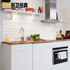 Subway Tile For Kitchen Cutting Board Countertop 北欧风格厨房瓷砖卫生间阳台墙砖工业小白砖面包砖黑色斜边地铁砖 淘宝网 地铁砖厨房