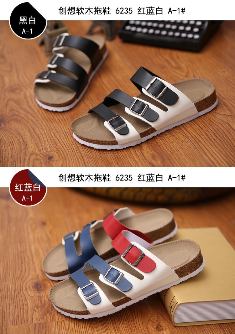 TB24M64yoR1BeNjy0FmXXb0wVXa !!1067431271 Big Size 12 35-45 Unisex Brand Couples Cork Flipflops Summer Clip Toe Platform Beach Slippers Buckle Belt Casual Women Sandals