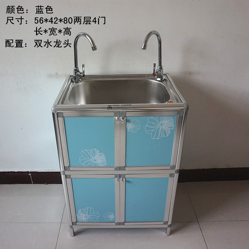 blue kitchen sink hickory island 包郵致力牌鋁合金不鏽鋼水槽櫃子水盆櫃單盆櫃洗手盆廚房水盆 蓝色厨房水槽