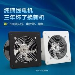 Types Of Kitchen Exhaust Fans Sink Black Usd 20 76 Fan Fume Wall 6 Inch Window Type Ventilator Toilet Pipe Extractor