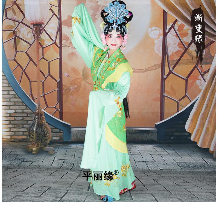 戲曲戲服古裝小姐黃梅戲仙女越劇粵劇花旦青衣服裝改良古裝衣宮裝