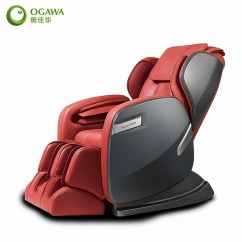 Ogawa Massage Chair Church Chairs For Sale Used Usd 6684 29 New Og 5588 Mo Kit Zero Gravity Capsule Lightbox Moreview